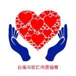 宏仁logo